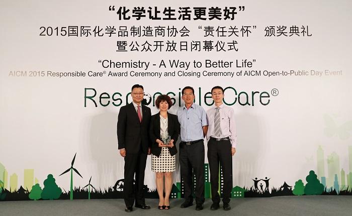 photo-sustainability-industry-leadership-responsible-care-merit-award